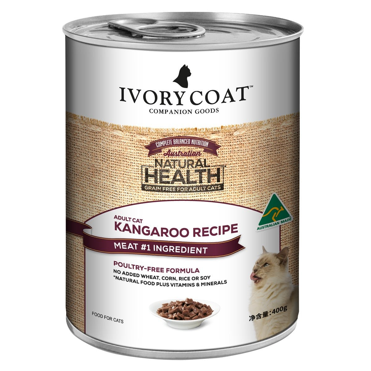 Ivory Coat | Wet Ivory Coat Kangaroo recipe for Adult Cats 400g | Grain Free Wet Can Cat Food | Front of pack
